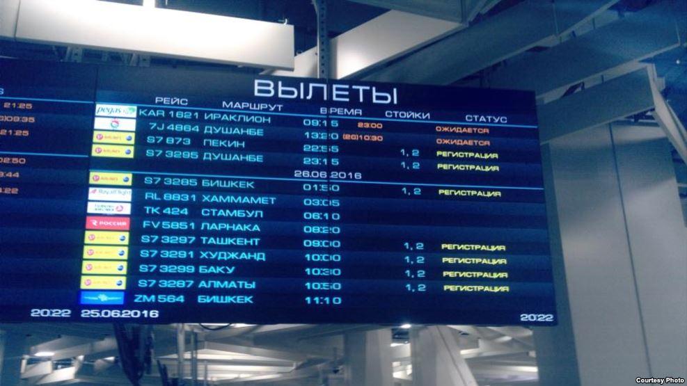 онлайн табло аэропорта ташкент прилета скрепить