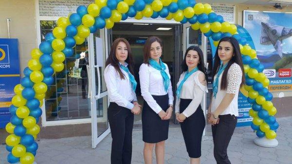 сайт знакомств с девушками из таджикистана
