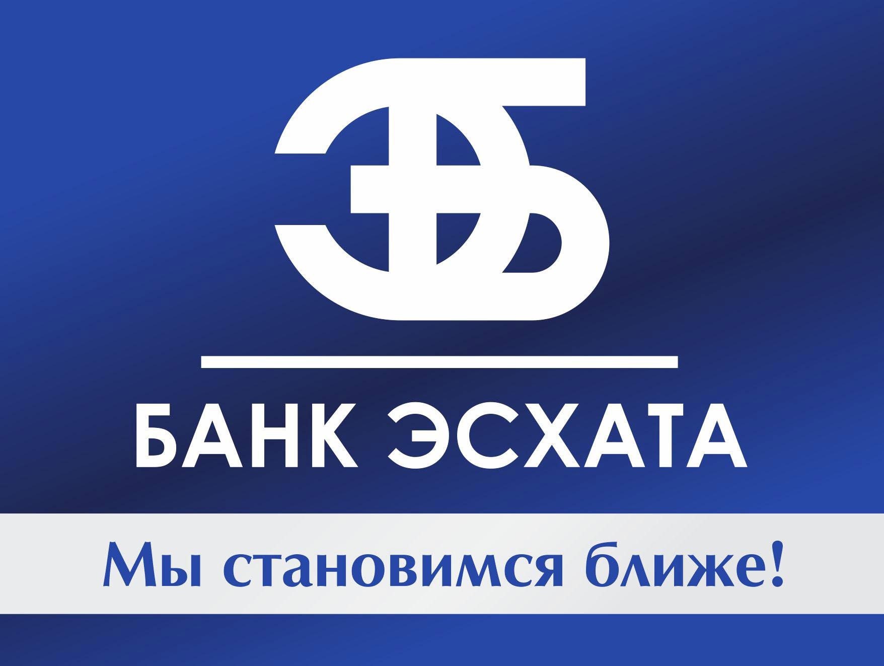 Новости по реструктуризации валютных кредитов украина