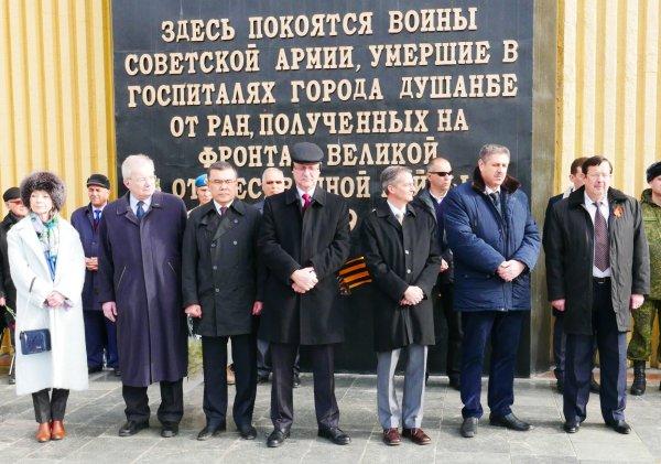 В Душанбе отметили 75-летие Сталинградской битвы